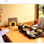 福山市「こもれび」をレポート~テレビ福山~