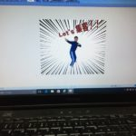福山市でランディングページが作れるようになるセミナーをします!