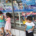 日本全国ローソンスタンプ現象