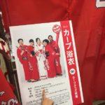 広島ではカープとコラボすれば何でも売れる