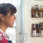 PECO LE DECO前本桂子さんの料理教室をレポート~テレビ福山~