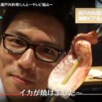 瀬戸内料理たんとの海鮮バーベキュー