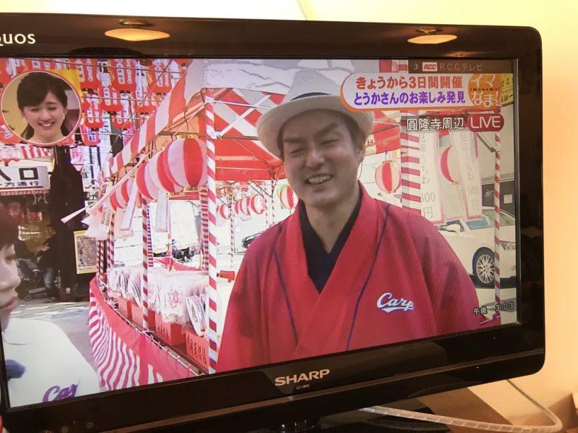 麦田テレビ出演