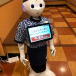 不快になる人ならロボットのほうがいい