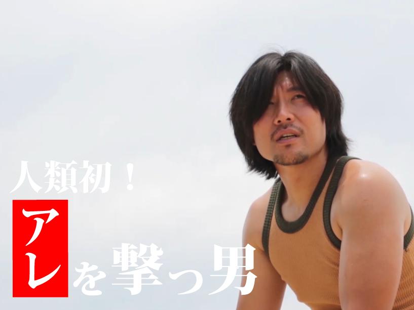 福山短編映画祭