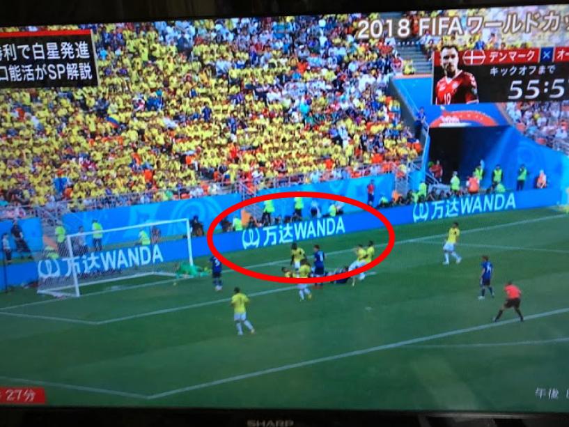 ワールドカップ中国の広告