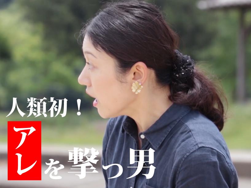 福山市短編映画祭