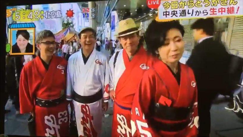 広島ホームテレビ5up