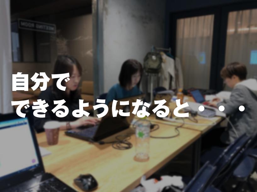 福山市ホームページ制作