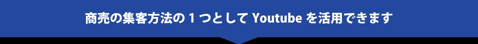 福山市iPhone動画セミナー