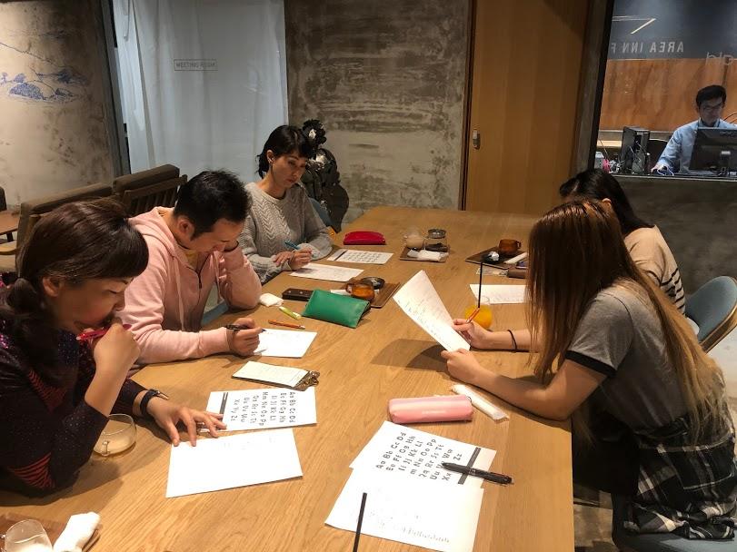 福山市スペイン語教室
