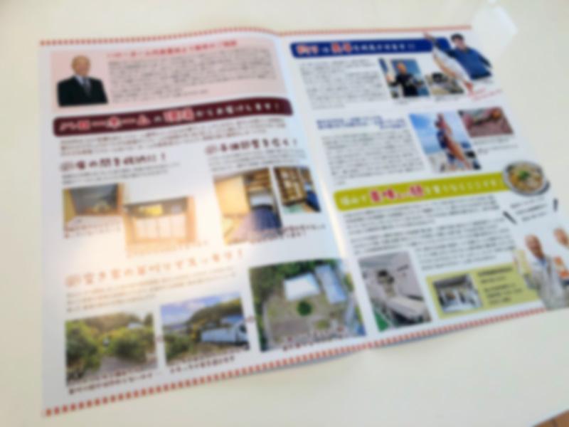 福山市ニュースレター制作