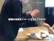 動画セミナー広島